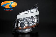 70ヴォクシー(ZRR70/75)前期専用設計!クリアオレンジ&クリアブルーから自由に選択!高品質三...