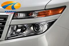 エルグランド(E52)専用設計!クリアオレンジ&クリアブルーから自由に選択!高品質三次元フィル...