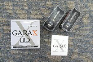【あす楽対応】★K'SPEC GARAX ギャラクス★純正交換HIDバルブ D2C(D2S/D2R)旧パッケージ