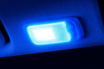 【数量限定超特価72%OFF】★K'SPEC GARAX ギャラクス★LEDルームランプ(ブルーバージョン)200系ハイエース [1型/2型/3型/4型]DXグレード専用]