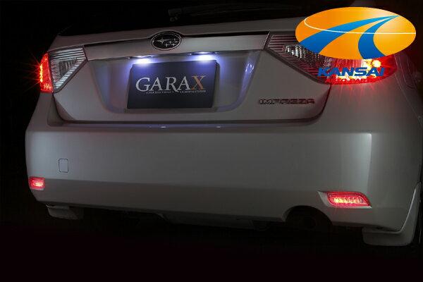 ライト・ランプ, ブレーキ・テールランプ 14KSPEC GARAX LEDA