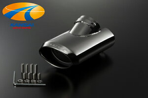 SilkBlazeマフラーカッターユーロタイプ(120mm×80mm)200系ハイエースノーマルバンパー専用設計...