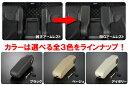 ダイハツ タント L350S L360S パワーウインドウスイッチ 運転席側 6ヶ月保証 集中ドアスイッチ L350S L360S パワーウィンドースイッチ 社外品 互換品 リペアパーツ _59863b