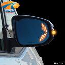 ★SilkBlaze シルクブレイズ★R700のブルーミラーレンズLEDウイングミラートリプルモーション60ハリアー(ヒーター付き)