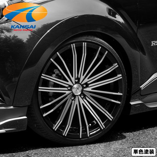 外装・エアロパーツ, オーバーフェンダー SilkBlaze Type-SC-HR(ZYX10NGX50)()
