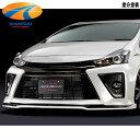 ★SilkBlaze シルクブレイズ★ミニバンフロントリップシリーズ4...
