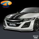 ★SilkBlaze LynxWorks★ホンダ JW5 S660フロントグリル[未塗...