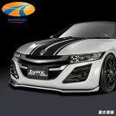 ★SilkBlaze シルクブレイズ★LynxシリーズJW5 S660フロントグ...