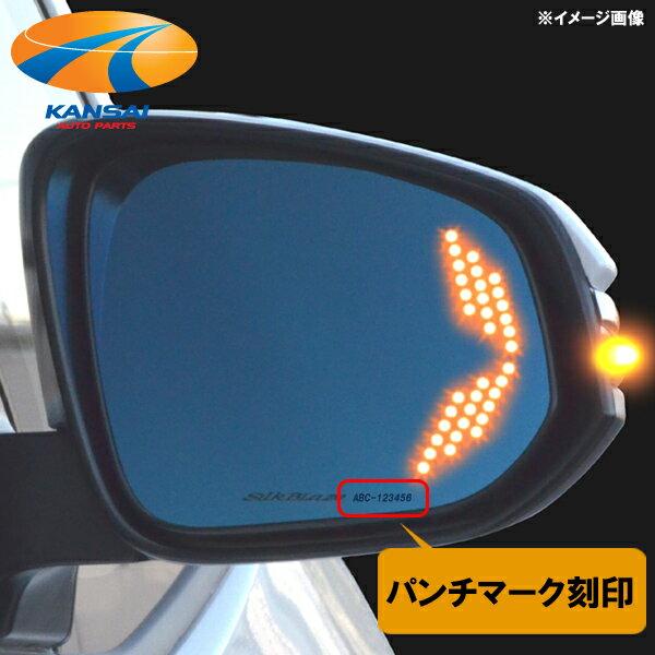 外装・エアロパーツ, その他 SilkBlaze LEDNV350