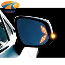 RAV4 [MXAA5#/AXAH5#]LEDウイングミラー クワッドモーション...