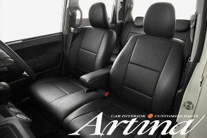 ★Artina アルティナ★車種専用スタンダードシートカバーJB23ジムニー(1型/2型)AR-S9911