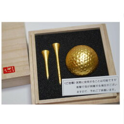 【中古】ほぼ新品ゴルフコンペ用金箔ゴルフボール&ティーセット 20210509-4
