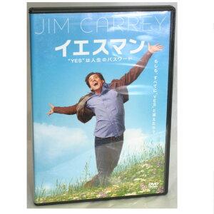 【中古】美品JIM CARREYジム・キャリー イエスマン YESは人生のパスワード DVDソフト