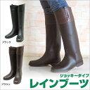 レインブーツ レインシューズ レディース ロング 長靴 雨靴 人気 おしゃれ 完全防水 【送料無料】