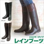レインブーツ レインシューズ レディース ショート 長靴 雨靴 人気 おしゃれ 完全防水 ERA イーラ 6383 スタイリッシュ おすすめ