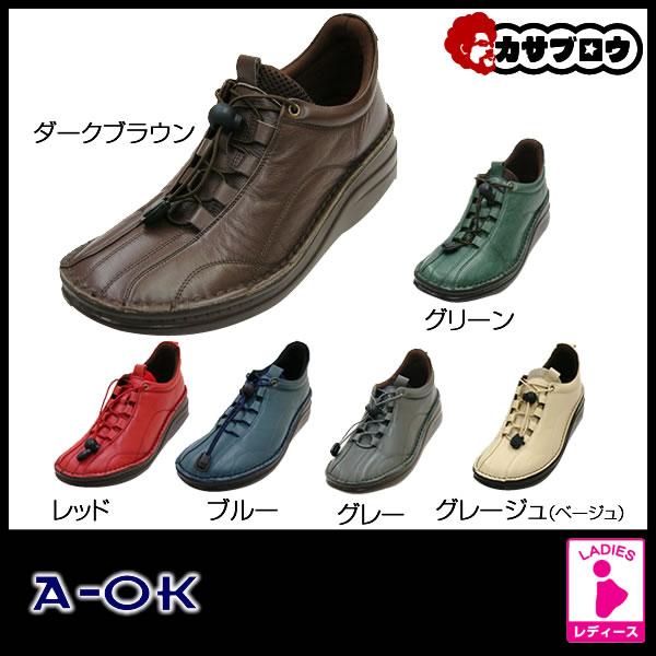 レディースカジュアル靴コンフォートシューズ日本製本革レザー婦人ミセス歩きやすい疲れにくいパンプスローヒール痛くないA-OKMS8211
