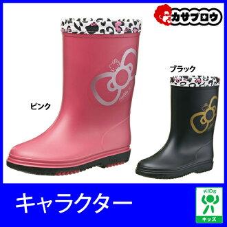 供小孩鞋高筒靴小孩雷恩長筒靴小孩使用的Hello Kitty R789朝日asahi防水完全防水