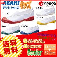 アサヒドライスクール008ECKD3857