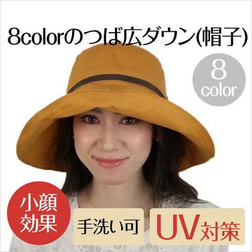 レディース帽子, その他 8colorUV