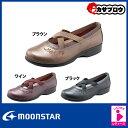 シニア 高齢者 靴 ムーンスター 婦人 レディース カジュアル MS AS002 【送料無料】