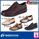 シニア 高齢者 靴 ムーンスター スポルス 婦人 レディース カジュアル SP5003 【送料無料】