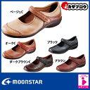 シニア 高齢者 靴 ムーンスター スポルス 婦人 レディース カジュアル SP5540 【送料無料】