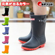 [弘進ゴム]チシルチシルCI-01レインブーツ長靴キッズ