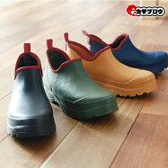 [カルサーワン]軽量長靴レディスレインブーツL-4ショート