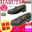通学学生靴 HARUTA ハルタレディース ローファー 3E レディース 【送料無料】
