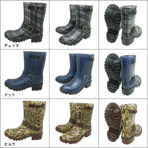 レインブーツ長靴ショートレインシューズラバーブーツエンジニアブーツ送料無料【smtb-TK】【送料無料】