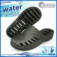 メンズサンダルスリッポンクロッグ軽い水に強い水場に最適!WaterPassnbs043ブラック
