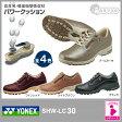 シニア 高齢者 靴 ヨネックス パワークッション ウォーキングシューズ 婦人 レディース【送料無料】【10P05Nov16】