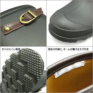レインブーツキッズランドマスター長靴防水ブラック黒JB621【smtb-TK】【送料無料】