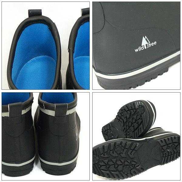 レインブーツHM038ショート丈メンズ長靴