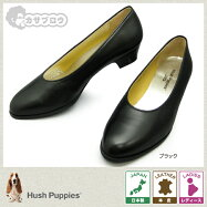 �ϥå���ѥԡ�HushPuppies��ǥ������ѥ�ץ��ե����ޥ�L-671����������hpl671��RCP�ۡ�02P15Apr14�ۡڳڥ���_�����ۡڿ���������
