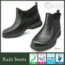 レインブーツ ビジネスシューズ メンズ 紳士 靴 ショートブーツ 850 紳士 ガーデニング 日本製 抗菌 軽量 完全ns850 完全防水 新社会人 通勤 就職祝い新生活 【送料無料】