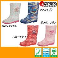 サンリオR283キティー日本製14.0cm〜19.0cm【キッズベビーレインブーツ/子供用長靴】