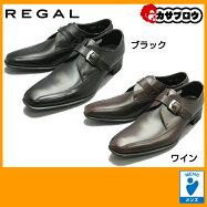 728RAL【REGAL】リーガル光沢感のあるキップ甲革のスワールモンク