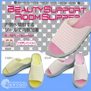 �ӥ塼�ƥ������ݡ���SLOPE-INSOLESLIPPER���?�ץ��󥽡��륹��å�nsslope