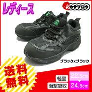 安全靴・安全工具丸五安全靴セーフティー705/101015[013003]