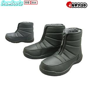 FIELD TEX メンズ 防水ブーツ ft525 防寒 スノーブーツ ダウンブーツ 裏ボア あったか 防骨 寒さ対策 おすすめ