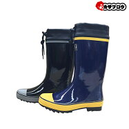 メンズレインブーツ[弘進ゴム]ハイリー30015ブラック長靴