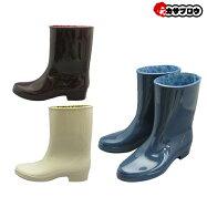 [アキレス]ACHILLES長靴日本製レインブーツHLB3100