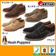 メンズ カジュアルシューズ (ハッシュパピー) Hush Puppies M-1663 革靴