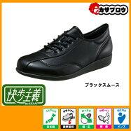 快歩主義M024ブラック紳士カジュアル