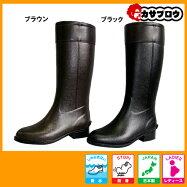 [第一ゴム]日本製レディス長靴ノルテガロG60防滑丈夫