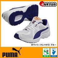 (プーマ)PUMAアクシクV3メッシュワイドランニングシューズ