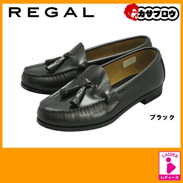 FH13AB【REGAL】リーガルレディースタッセル[通学に/ウィズ:EEE]