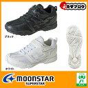 ムーンスター スーパースター 子供靴 SS J755バネのチカラ イナズマスプリンター 【送料無料】