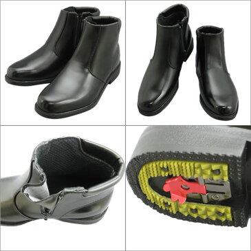 メンズ レインブーツ レインシューズ 防水ブーツ TRUST 6676 レイン 防滑 フォーマル靴 幅広 軽量 【送料無料】
